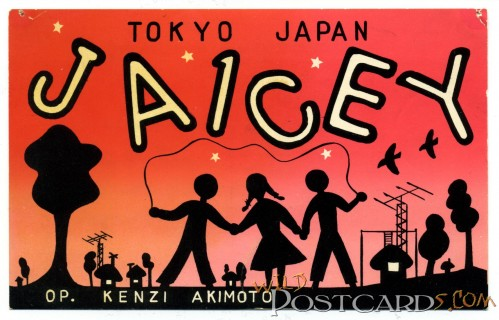QSL Card from Amateur Radio Station JA1CEY, Tokyo, Japan