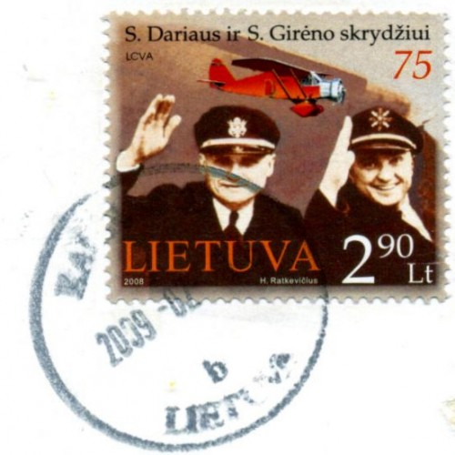 Lithuania Postage Stamp