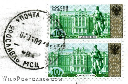 Russian stamps of Tsarskoye Selo, postmarked at Yaroslavl
