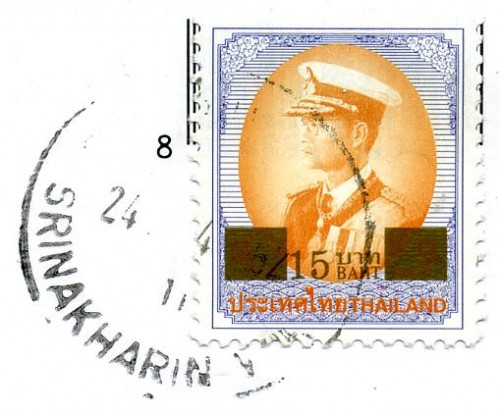 15 Baht Worth of Thailand Postage