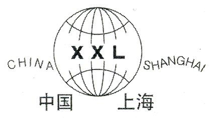 Shanghai China Postcard Trademark