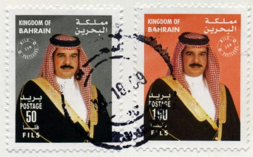 Bahrain Postage Stamps