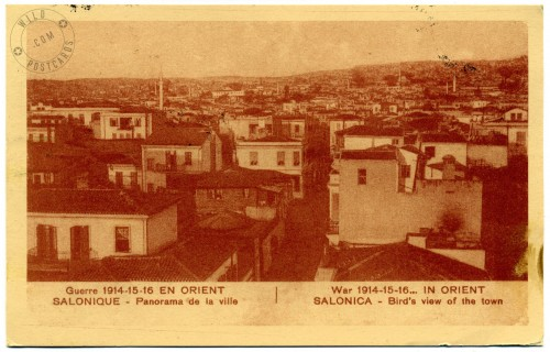War 1914-15-16 in Orient - Salonica