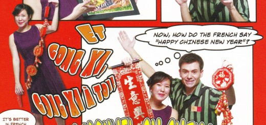 Alliance Francaise Chinese New Year Postcard (Detail)