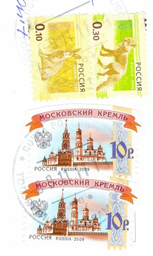 Russian Stamps - Kremlin, Fox, Rabbit