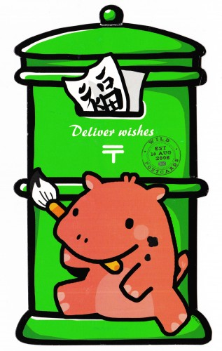Deliver Wishes Taiwan Die-Cut Postcard