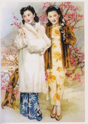 Chinese 1930s Calendar Girls (G24)