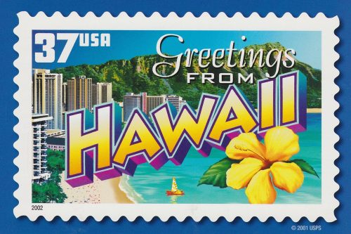 Hawaii: 37 Cent Stamp (E17)