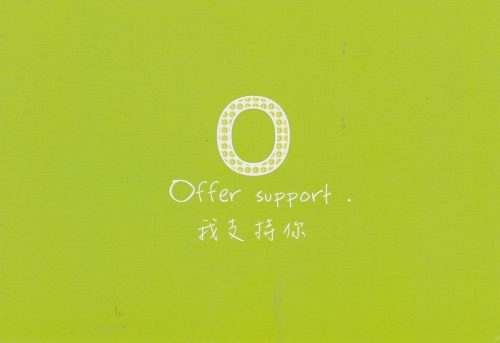 O - Offer Support (BO1)