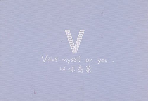 V - Value Myself on You (BV1)